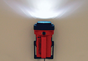 Wall-Mounted Emergency Rechargeable Light